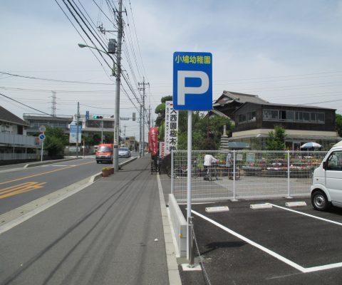 駐車場サイン(1本足標識タイプ)