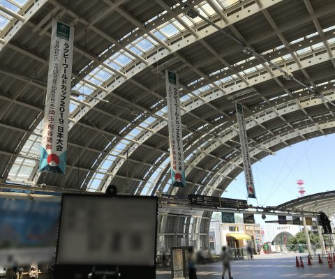 懸垂幕・バナーの製作・設置