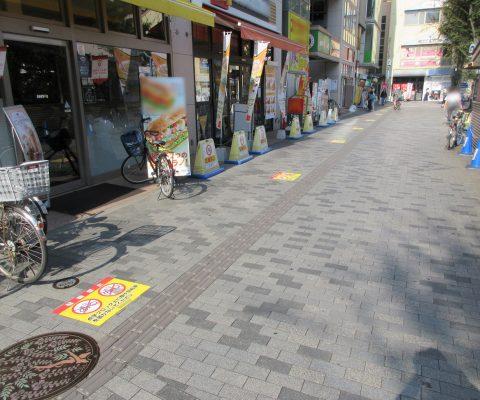 放置自転車対策用品(画像クリックで別の画像が見られます。)