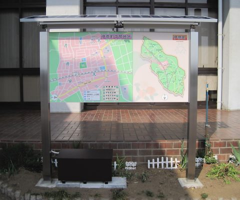 自発光式案内板(画像クリックで別の画像が見られます。)