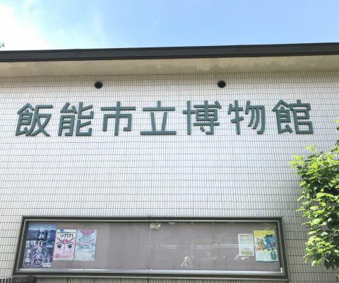 カルプ文字の変更(画像クリックで施工前の写真が見られます。)